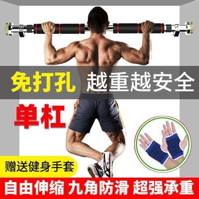 门上单杠家用引体向上成人健身器材安全防摔室内墙体免打孔单杠