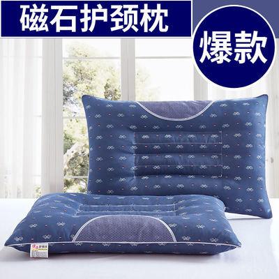 32942/成人颈椎枕头带枕套枕头芯套装一对决明子学生枕芯内胆儿童枕头