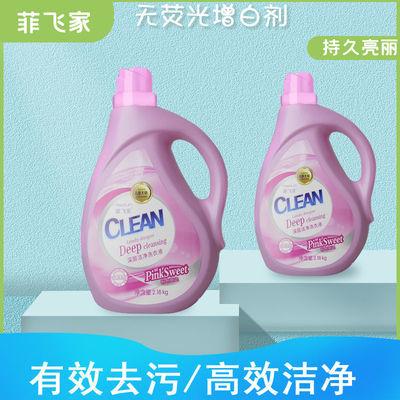 【爆款新上】香水洗衣液杀菌香味持久留香网红促销组合装特价家用
