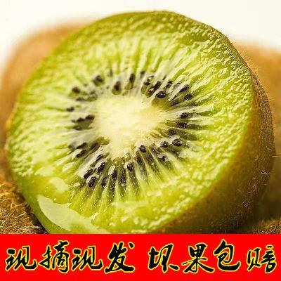 湖南绿心猕猴桃新鲜水果猕核桃奇异果当季新鲜孕妇水果现摘现发