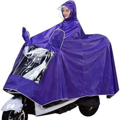 南极人雨衣电动车雨披电瓶车摩托车加厚单双人雨衣自行车雨衣男女
