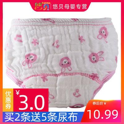 婴儿纯棉可洗尿布裤兜纱布防水可洗宝宝戒尿拉拉裤防漏训练裤夏季