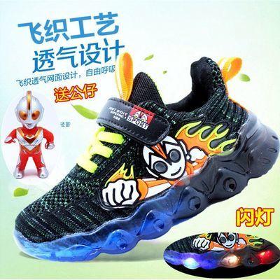 春秋奥特曼闪灯童鞋网运动鞋亮灯休闲儿童学生鞋发光中小童男童鞋