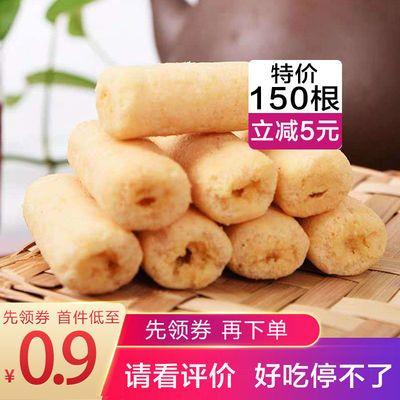 【150包特价】米果糙米卷夹心能量棒零食批发休闲零食非油炸好吃