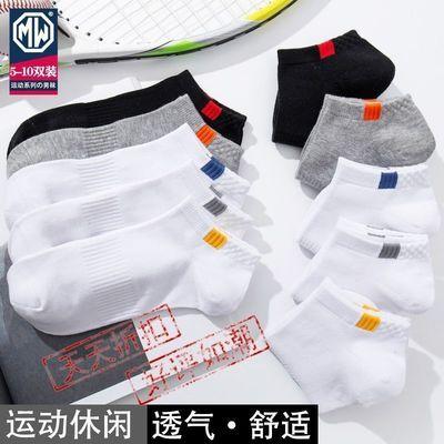 袜子男春夏款短袜学生运动薄款袜女韩版潮流船袜低帮浅口隐形袜子