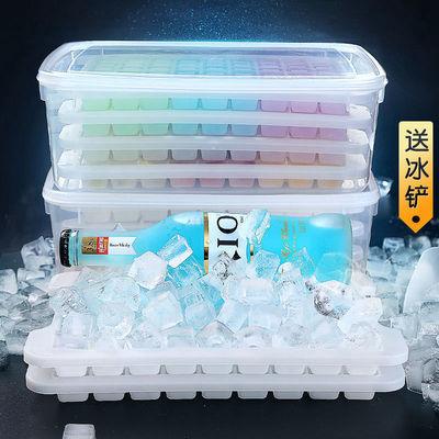 个带盖冻冰盒制冰盒模具 手摇刨冰机专用电动碎冰机用冰粉刨冰