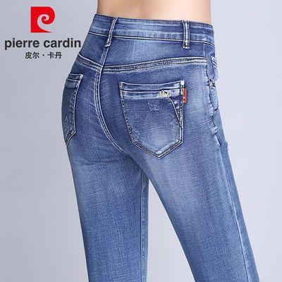 皮尔卡丹高腰牛仔裤女秋冬季新款韩大码弹力显瘦紧身小脚铅笔长裤