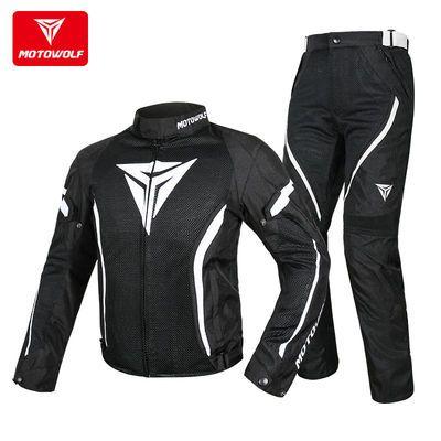 摩托车骑行服男夏季透气夹克拉力服越野机车骑士装备四季上衣裤子