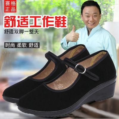 赛格松糕厚底老北京布鞋女鞋中跟酒店工装工作鞋职业布鞋跳舞鞋