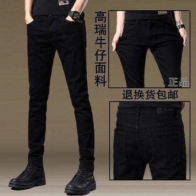 高弹力新款纯黑色牛仔裤男装韩版潮牌潮流百搭浅蓝色修身小脚裤子