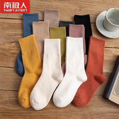 南极人袜子女春秋中筒袜韩版ins潮流日系白色长筒袜女士堆堆棉袜