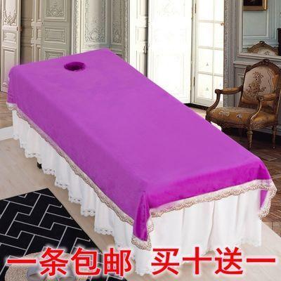 73041/水晶绒美容院专用床单理疗推拿按摩养生美容床单带洞保暖四季通用