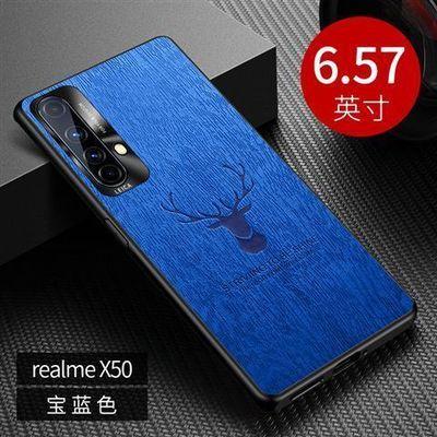 realmex50手机壳realme真我x50pro玩家版5g保护硅胶防摔软壳