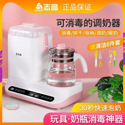 志高奶瓶消毒器带烘干二合一婴儿恒温调奶暖奶温奶器蒸汽消毒锅柜