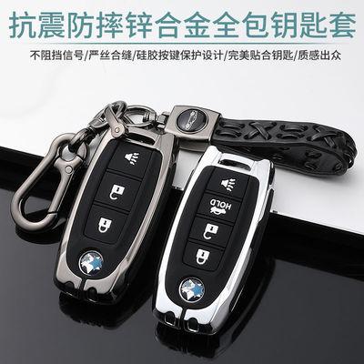 适用于东风启辰D60钥匙套T70 T90汽车钥匙包T60EV专用高档壳扣男