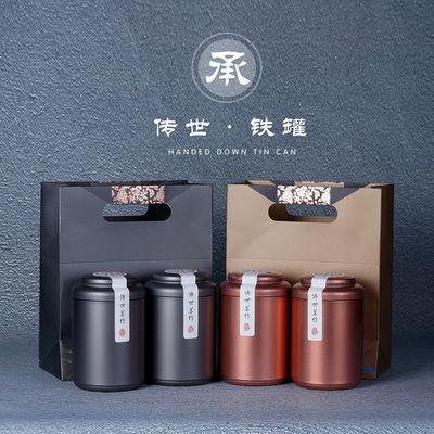 新款半斤装金属茶叶罐通用绿茶红茶密封小青柑包装盒铁盒礼盒空盒