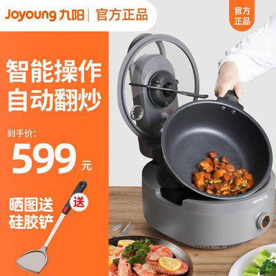 【新品】九阳炒菜机家用全自动炒智能炒饭机器人J7S炒锅炒菜锅a1