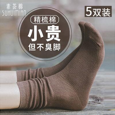 71696/袜子女纯棉堆堆袜休闲春季厚款保暖日系中筒袜高筒ins潮袜中长款