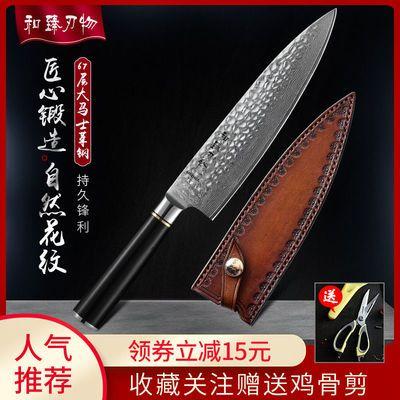 和臻-锻打大马士革钢VG10厨刀8英寸西式厨师刀主厨料理刀切肉刀