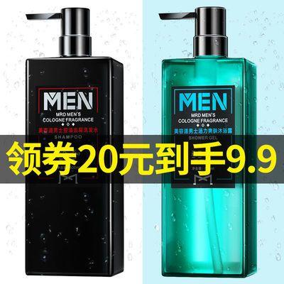 男士古龙沐浴露洗发水香水持久留香味清爽醒肤沐浴乳液套装洗头膏