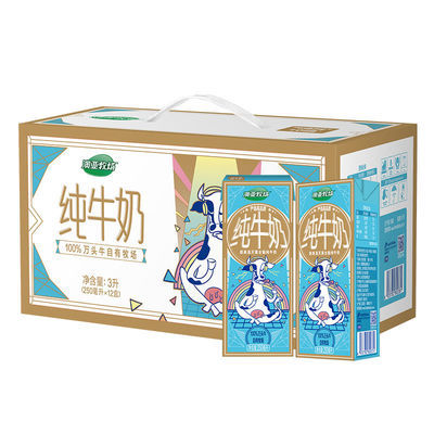 澳亚牧场纯牛奶早餐奶整箱 250ml*12盒/箱