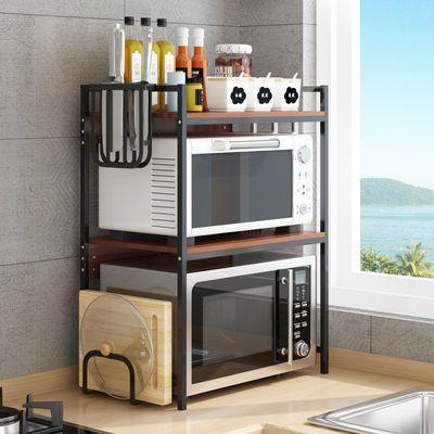 厨房置物架微波炉架子两层调料架烤箱架电饭煲架多功能收纳储物架