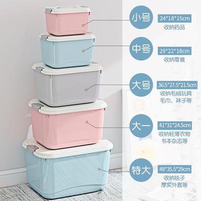 收纳盒子桌面塑料筐整理箱家用抽屉式杂物衣服内衣置物储物柜