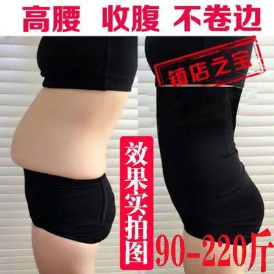 35174/显瘦裤子胖妹妹春夏季大码女装200斤2021新款潮短裤女夏高腰百搭
