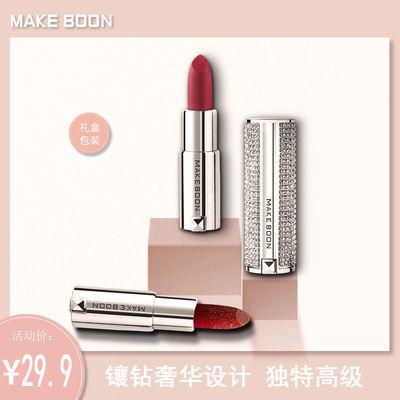 MAKE BOON钻石哑光口红女学生款小众品牌高颜值520苹果红大牌正品