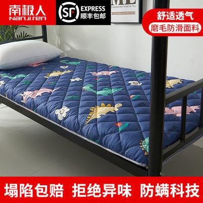 南极人加厚榻榻米床垫学生宿舍单人床褥租房专用地铺睡垫海绵垫子
