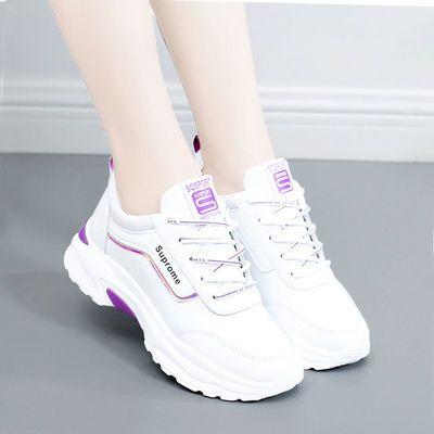 2020秋季新款运动鞋女休闲女鞋皮面跑步鞋韩版小白鞋女学生旅游鞋