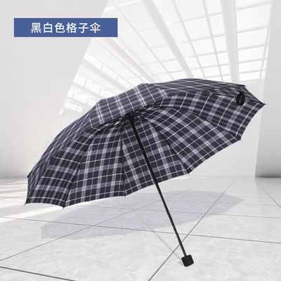 雨伞大号格子商务男女双人伞便携轻巧三折大伞防晒遮阳晴雨两用伞