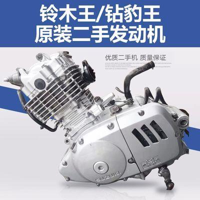 豪爵铃木GS125发动机 轻骑铃木王机器 GN 钻豹王 锐爽带平衡轴