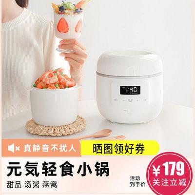 迷鹿小电炖锅婴儿迷你BB煲汤煮粥锅家用隔水养生电炖盅陶瓷熬粥
