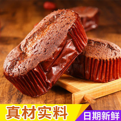 得万家枣糕面包营养早餐休闲食品鸡蛋糕点网红代餐老年人零食