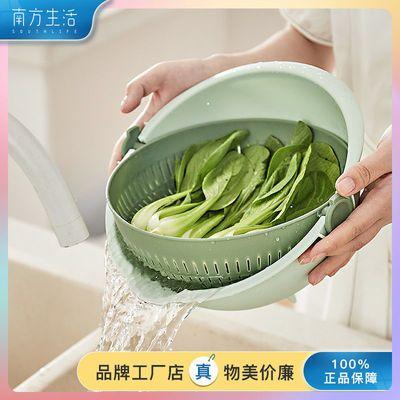 双层翻转沥水篮家用洗菜厨房淘米神器客厅网红水果盘创意塑料篮子