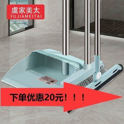 扫把簸箕套装组合单个家用软毛扫帚笤帚扫地刮水器地刮卫生间神器