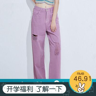 新款网红休闲紫色破洞中腰牛仔裤女2020秋季减龄直筒宽松潮哈伦裤