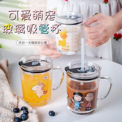 家用儿童杯牛奶早餐燕麦加厚吸管玻璃杯奶茶咖啡杯子带把果汁水杯