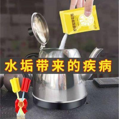 柠檬酸除垢剂除水垢水垢清洁剂水壶除垢剂食品级