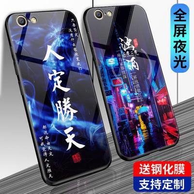 适用于OPPOa57手机壳玻璃夜光男款a57手机套防摔个性韩版定制潮