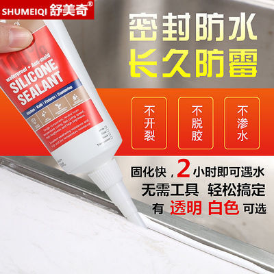 密封胶 防水耐高温免垫片发动机3 3密封胶 维修专用红胶100克包邮