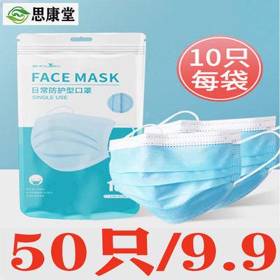 医疗防护无菌一次性口罩三层防病毒防飞沫细菌防疫成人学生口罩