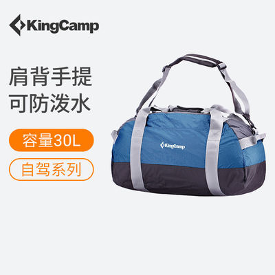 KingCamp单肩手提包大容量旅行包30L出差旅游便携背包男女单肩包