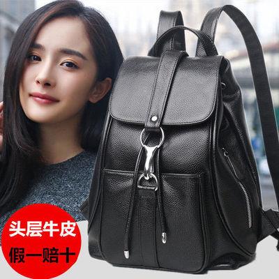 头层牛皮双肩包女韩版2020新款百搭女士背包女真皮大容量妈咪包包