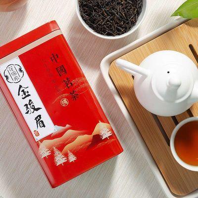 【赠茶具】特级金骏眉养胃红茶正山小种浓香型罐装茶叶红茶茶叶
