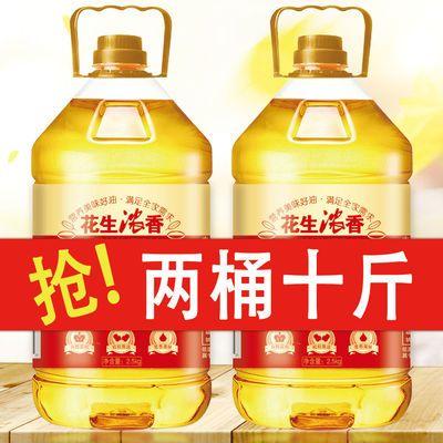 35566/【抢完即止】花生油非转基因食用油调和油