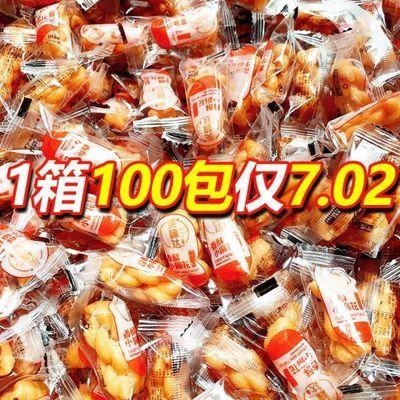 【100包7.02】整箱蜂蜜椒盐咸香甜香麻辣美缘达小麻花传统小零食