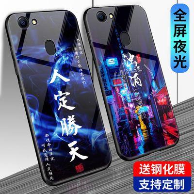 适用于OPPOa73手机壳玻璃夜光男款a73t手机套防摔个性韩版定制潮