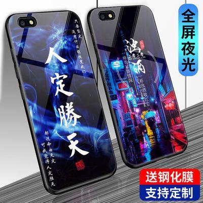 适用于OPPOa77手机壳玻璃夜光男款a77手机套防摔个性韩版定制潮流